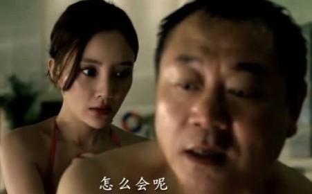 《私人订制》范伟摸泳装李小璐,30岁女人摸一下就有水 皮肤好!