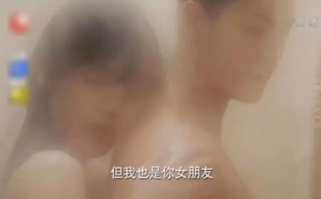 《橙红年代》激情戏陈伟霆马思纯假戏真做 被梅姐 监控偷窥!
